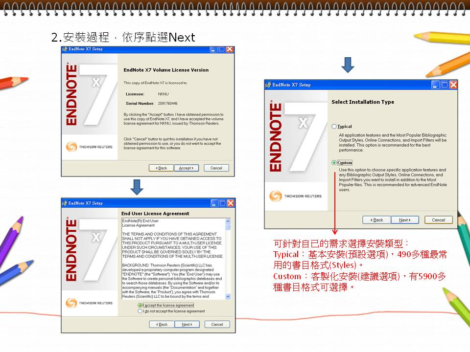 001 EndNote 004